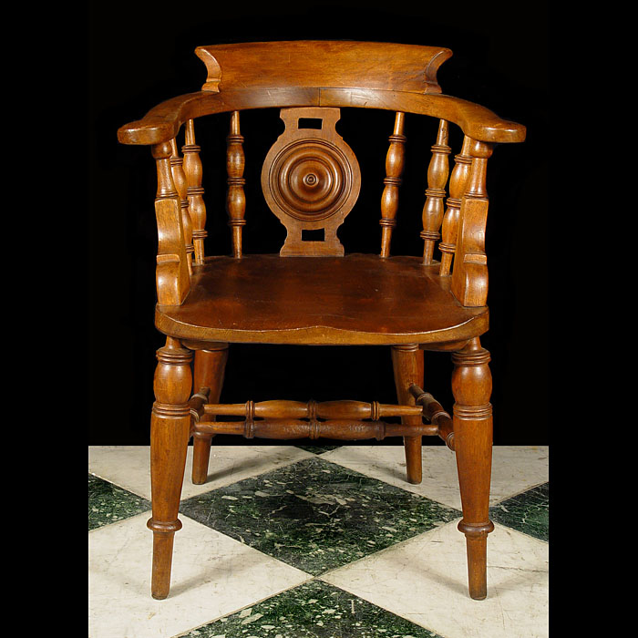 Antique Teak Captains Chair