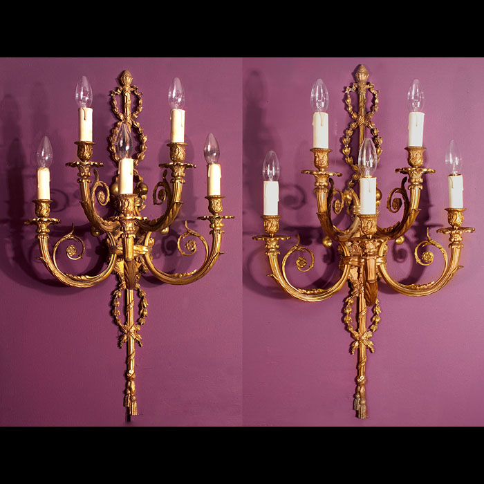 Louis XVI style set of three wall lights