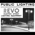Pair Art Deco Revo Street Wall Lights | Westland London